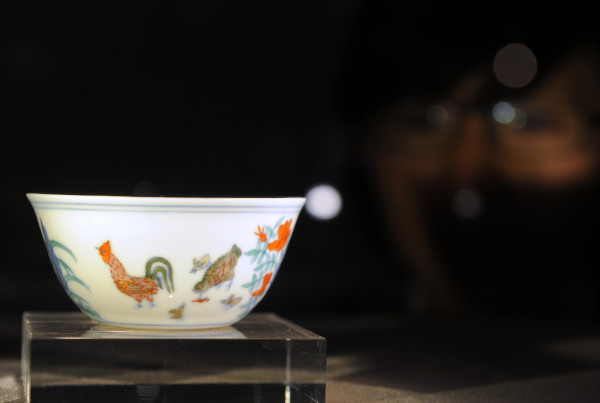 Liu Yiqian Snatches Up Yet Another Ancient Ceramic