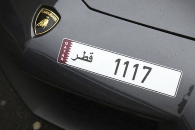 Number Plates Are Big Business in Qatar