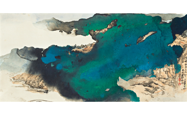 Sotheby's Asia Week Fetches $33.9 million