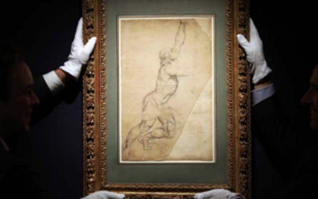 Sotheby's Breaks Auction Record With $8.2 Million Sale